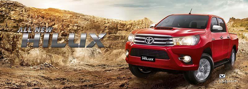 Spesifikasi & Harga Toyota Hilux